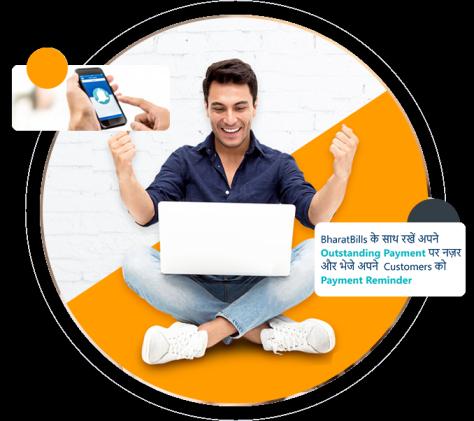 BharatBills GST Billing Software